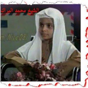 Image for 'Mohamad Al Barak'