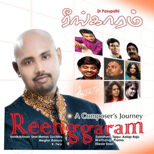 Image for 'Reenggaram: A Composer's Journey'