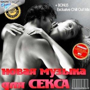 Image for 'Baba Elektronik'