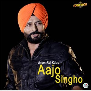 Image for 'Aajo Singho'