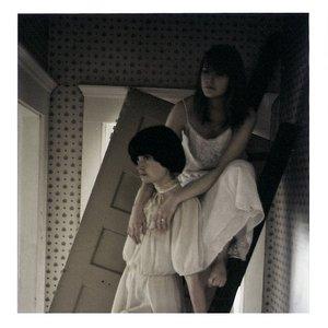 Image for 'coma secrets'