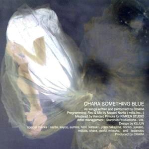 Bild für 'Something Blue'