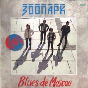 Imagem de 'Blues de Moscou'