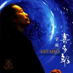 Image for 'The Best of Kitaro'