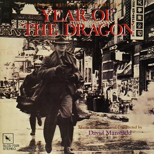 Image for 'Year Of The Dragon'
