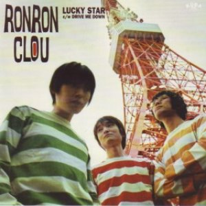 Image for 'Ron Ron Clou'