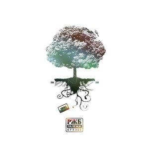 Image for 'Приключения гламурной суки (feat. Перис Хилтон и Прохор Табуреткин)'