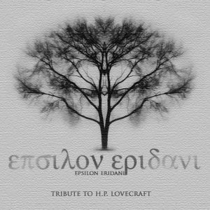 Image for 'Tribute To H.P. Lovecraft'