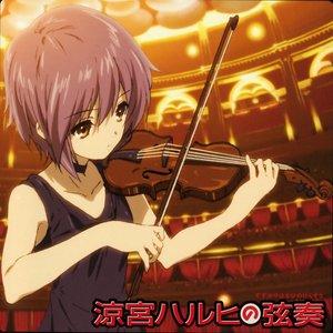 Image for 'Suzumiya Haruhi no Gensou'