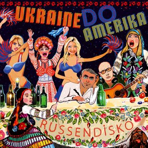 Image for 'Ukraine Do Amerika'