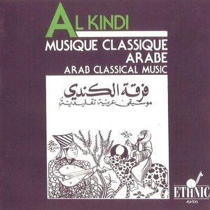 Bild för 'Arab Classical Music'