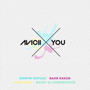 Image for 'X You (Radio Edit)'