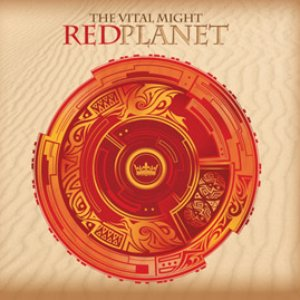 Immagine per 'Red Planet'
