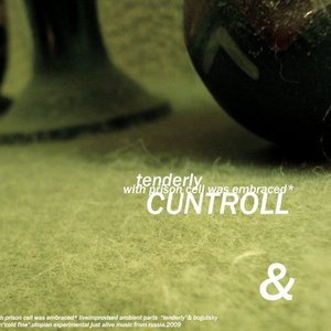 Bild für 'Tenderly'