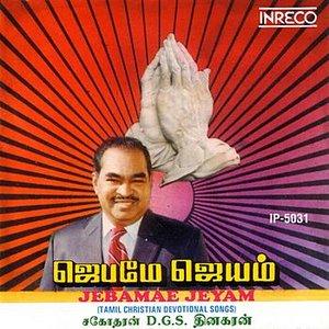 Image for 'Jebamae Jeyam'