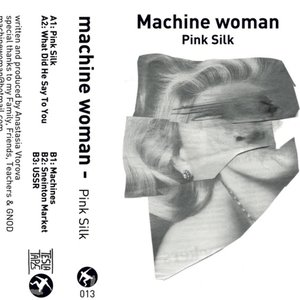 Image for 'Pink Silk'