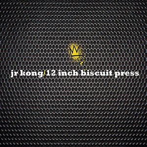 Image for '12 inch biscuit press'