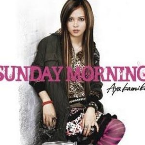 Zdjęcia dla 'SUNDAY MORNING'