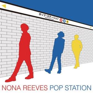 Image for 'POP STATION'