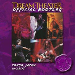Image for '1995-10-28: Tokyo, Japan (disc 1)'