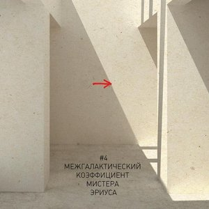 Image for 'Матрешка'
