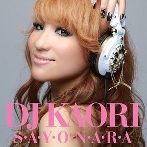 Image for 'S・A・Y・O・N・A・R・A'