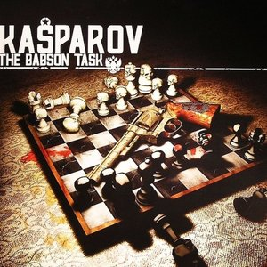 Image for 'The Babson Task'