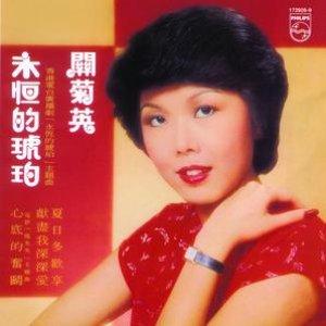 Image for 'Pi Shang Bai Sha'