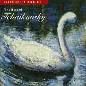 Image for 'Serenade For Strings In C Major, Op. 48: Waltz'