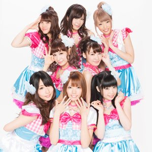 Image for 'STAR☆ANIS'