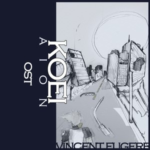 Image for 'Aion'