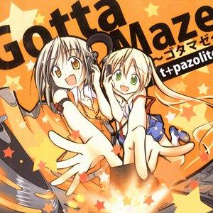 Image for 'Gotta Maze ~ゴタマゼ~'