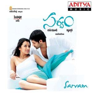 Image for 'Sarvam'