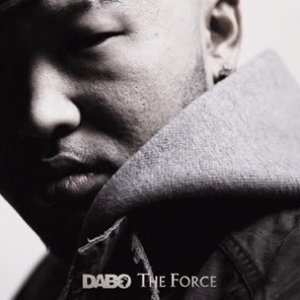 Image for 'The Force'