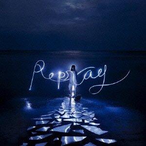 Image pour 'Re:pray'