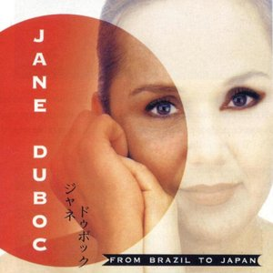 Image for 'From Brazil to Japan'