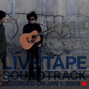 Imagen de 'ライブテープ オリジナル・サウンドトラック'