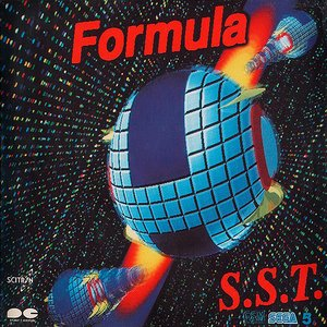 Imagen de 'Formula -G.S.M. SEGA 5-'