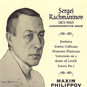 Image for 'Maxim Philippov plays Rachmaninov, Live At St John's Smith Square London'