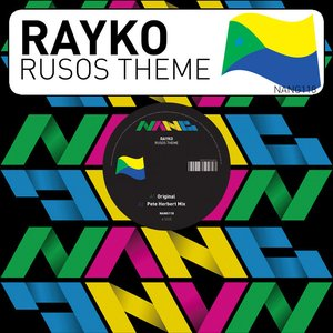 Image for 'Rusos Theme'