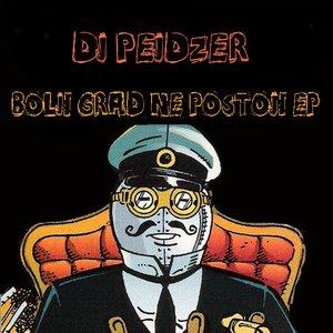 Image for 'DJ Pejdžer'