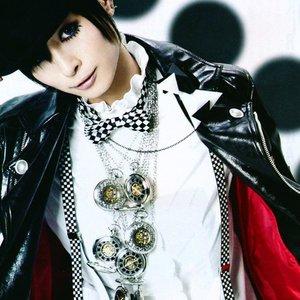 Bild för 'Akira'