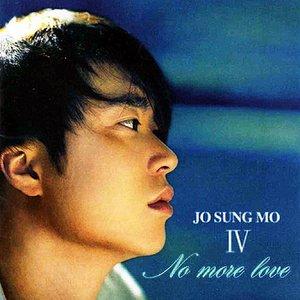 Imagem de 'No More Love'