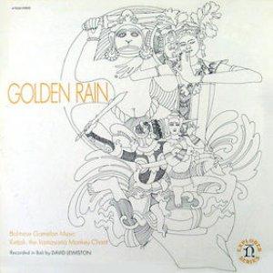 Image for 'Bali: Golden Rain'
