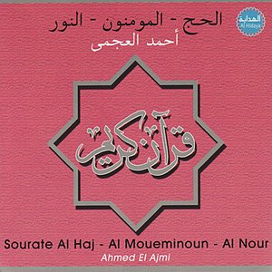 Image for 'Sourate Al Haj. Al Moueminoun Al Nour'