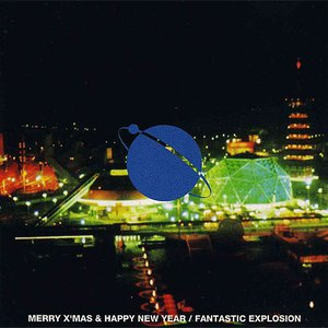 Image for 'Merry X'mas & Happy New Year'