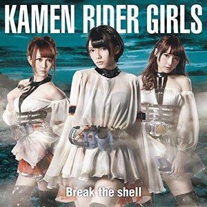 Image for 'Break the shell'