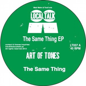 Image for 'The Same Thing'