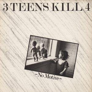 Image for 'No Motive'