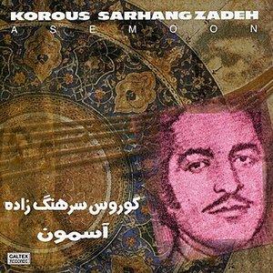 Image for 'Asemoon - Persian Music'